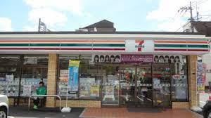 セブンイレブン 八王子中央図書館前店の画像1