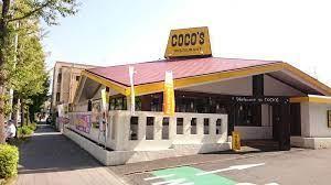 ココス 八王子千人町店の画像1