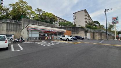 セブンイレブン 神戸垂水青山台店の画像1