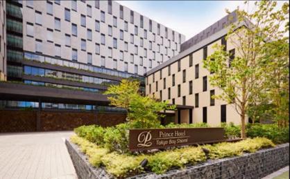 東京ベイプリンスホテルの画像1