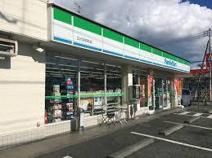 ファミリーマート 栃木城内町店