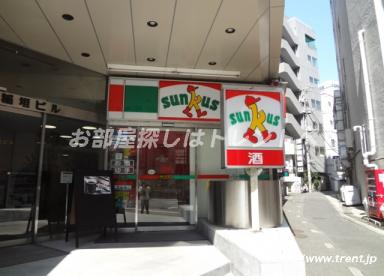 サンクス飯田橋東口店の画像1