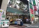 マルエツプチ飯田橋店