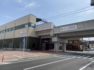 近鉄名古屋線 川原町駅の画像1