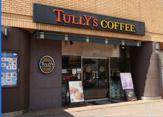 タリーズコーヒー 大森店