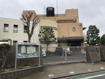 川口市立安行東小学校の画像1