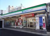ファミリーマート 雑色駅広場前店