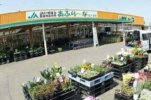 JA湘南 あふり-な比々多店