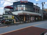 セブンイレブン 台東谷中6丁目店