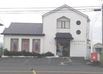 前橋佐鳥郵便局