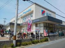 万代 豊中本町店