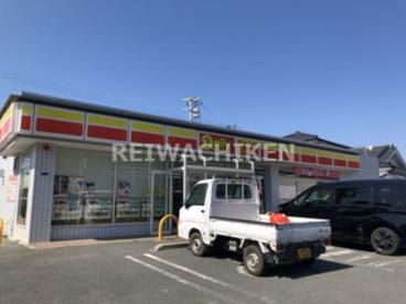 デイリーヤマザキ 福津宮司店の画像1
