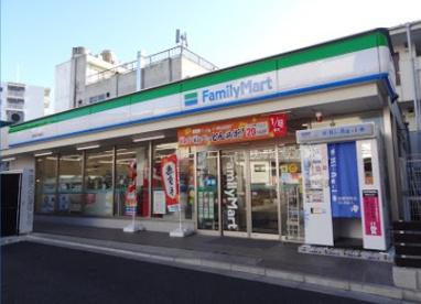 ファミリーマート 雑色駅広場前店の画像1