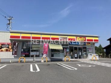 デイリーヤマザキ宗像日の里店の画像1