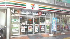 セブン-イレブン 台東寿1丁目店の画像2
