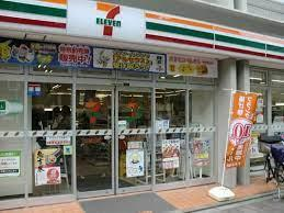 セブン-イレブン 台東寿1丁目店の画像4