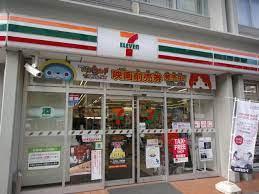 セブン-イレブン 台東寿1丁目店の画像5