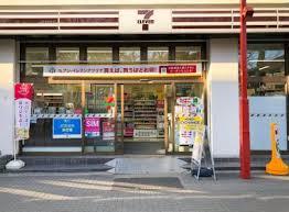 セブンイレブン 浅草奥山おまいりまち店の画像1