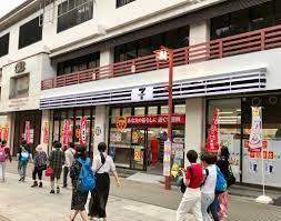 セブンイレブン 浅草奥山おまいりまち店の画像2