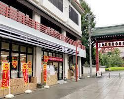 セブンイレブン 浅草奥山おまいりまち店の画像3