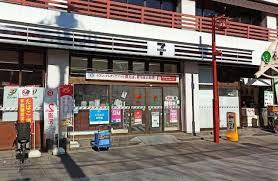 セブンイレブン 浅草奥山おまいりまち店の画像4
