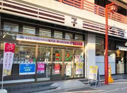 セブンイレブン 浅草奥山おまいりまち店の画像5
