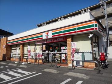 セブンイレブン 大田区下丸子4丁目店の画像1