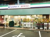 ファミリーマート エフマーケット大津南郷店