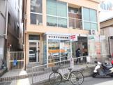 守口寺方本通郵便局