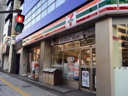 セブンイレブン 台東浅草橋3丁目店の画像1