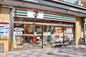 セブン-イレブン 浅草田原町店の画像