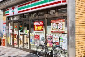 セブン-イレブン 浅草田原町店の画像4