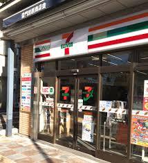 セブン-イレブン 浅草田原町店の画像5