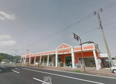 新鮮工房大門マリーナ本店の画像1