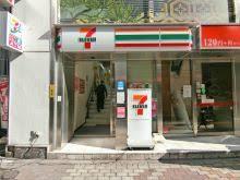 セブンイレブン上野6丁目御徒町駅前通り店の画像