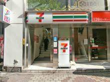 セブンイレブン上野6丁目御徒町駅前通り店の画像1