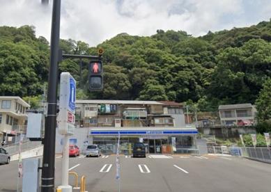 ローソン小浜温泉店の画像1