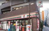 セブン-イレブン 東上野2丁目車坂通り店