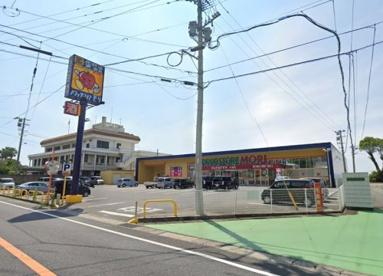 ドラッグストアモリ小浜店の画像1