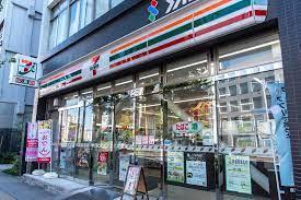 セブン-イレブン 台東蔵前2丁目店の画像2