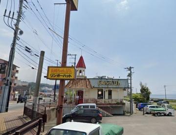 リンガーハット長崎小浜店の画像1