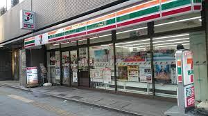 セブン-イレブン 台東浅草橋3丁目東店の画像