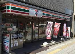 セブン-イレブン 台東浅草橋3丁目東店の画像2
