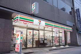 セブン-イレブン 台東浅草橋3丁目東店の画像4