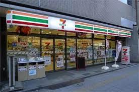 セブン-イレブン 台東浅草橋3丁目東店の画像5