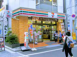 セブン-イレブン 浅草橋駅東口店の画像