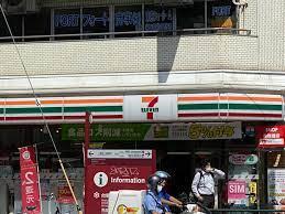セブン-イレブン 浅草馬道店の画像