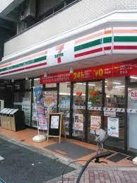 セブン-イレブン 浅草馬道店の画像2