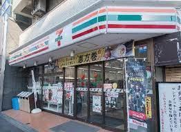 セブン-イレブン 浅草馬道店の画像3