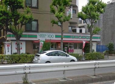 ローソンストア100 LS杉並桃井店の画像1